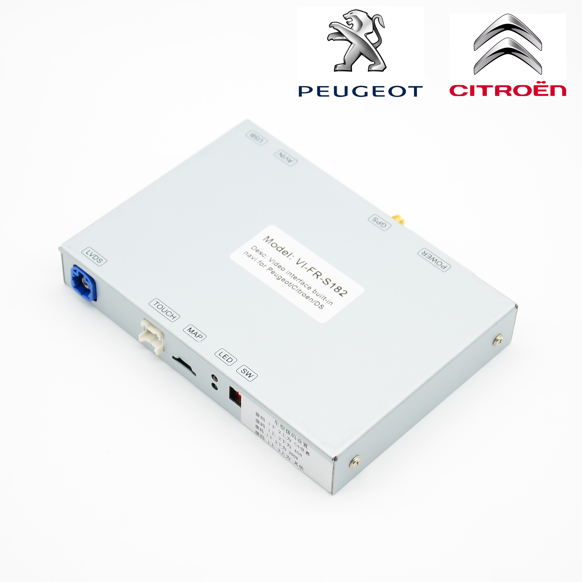 INTERFACE CITROEN PEUGEOT 2016 Навигация за CITROEN и PEUGEOT  2016-2017 година
