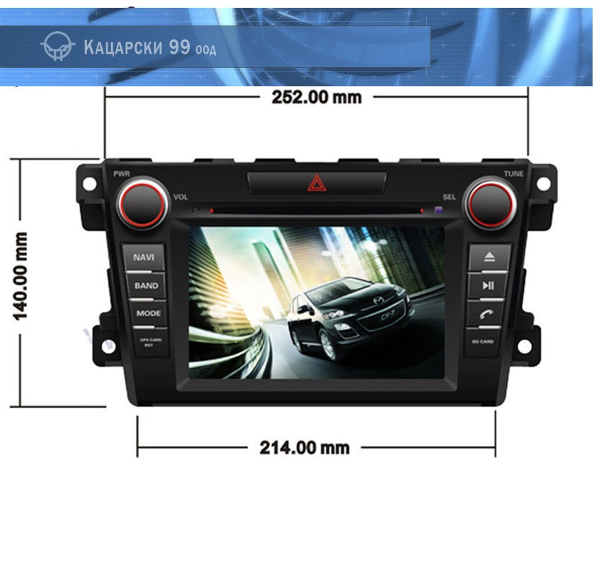 MULTIMEDIA MAZDA CX-7 Мултимедия Android за  MAZDA CX-7 2007-2012