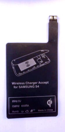 WIRELESS CHARGER ACCEPT SAMSUNG S4 WIRELESS CHARGER ACCEPT SAMSUNG S4 Приемник за безжично зареждане R-SN S4 за Samsung Galaxy S4