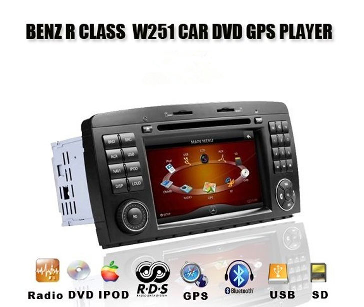 MULTIMEDIA MERCEDES W251 MULTIMEDIA MERCEDES W251 Двоен дин  MERCEDES R-class  W251 DVB-T MPEG-4