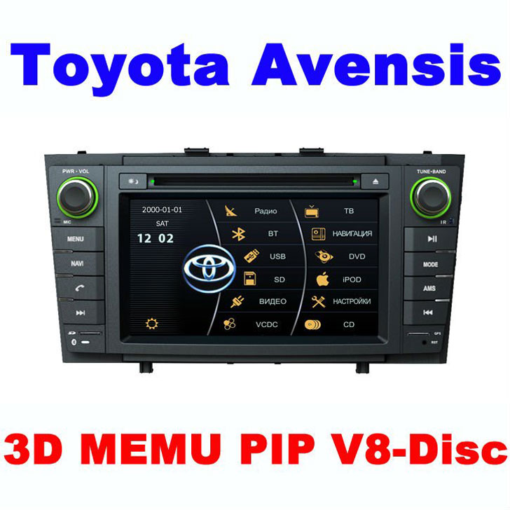 MULTIMEDIA TOYOTA AVENSIS 2012 MULTIMEDIA TOYOTA AVENSIS 2012 TOYOTA AVENSIS 2008-2012  DVB-T TUNER MPEG-4